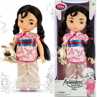 Кукла Дисней аниматор Мулан Disney Animators' Collection Mulan Doll - 16''