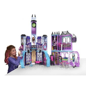 Игровой набор Замок Школа Монстер хай Делюкс Monster High Deluxe High School